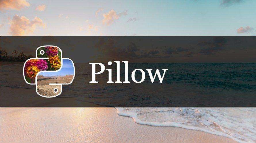 Pillow – 画像のヒストグラムを作成する方法
